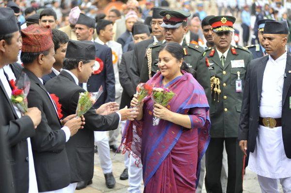 at-bhotejatra-ceremony
