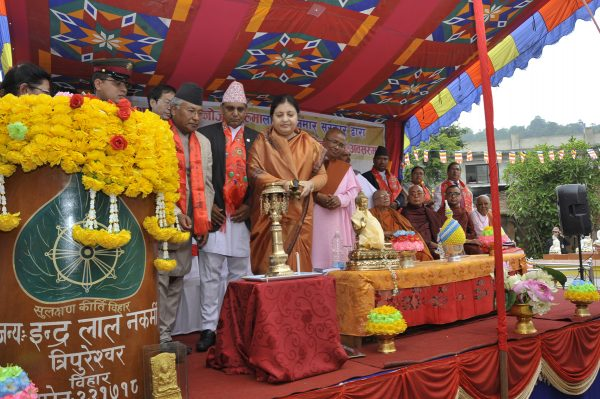 inaguration-of-chobhar-bihar