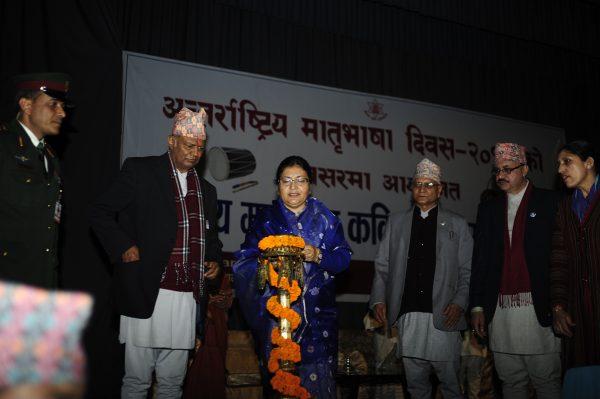 inaguration-of-rastra-bhasa-mahotsav-at-academy