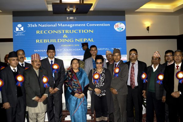 national-management-convention-meeting