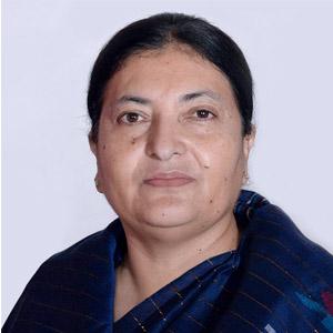 Present President Bidya Devi Bhandari